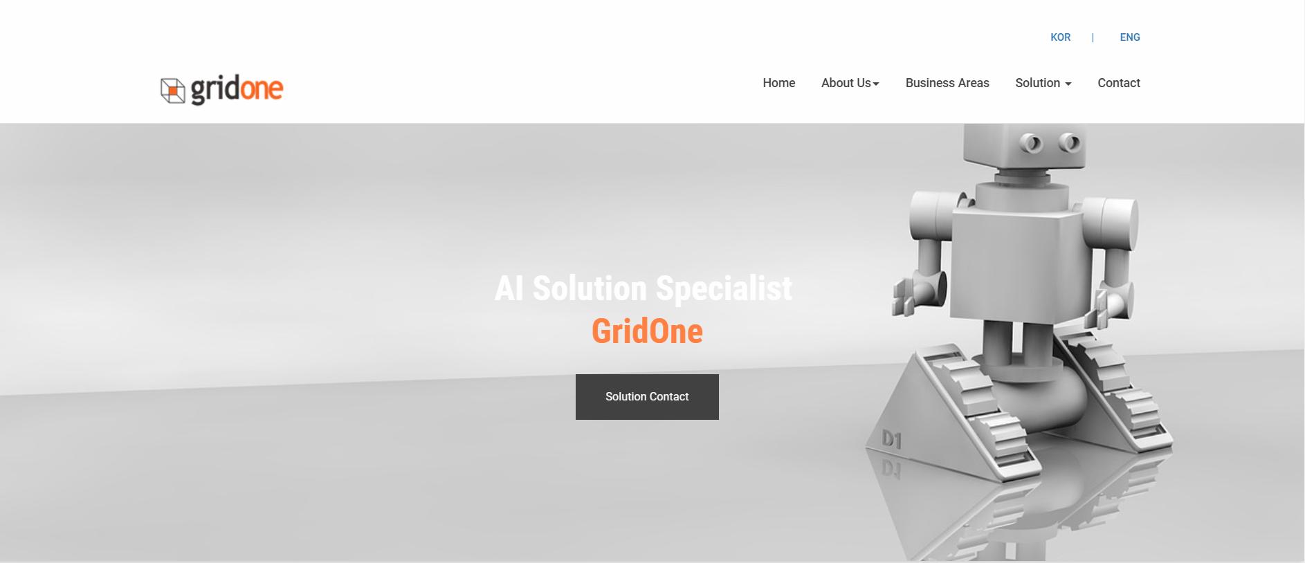 www.gridone.co.kr/en/automateone.jsp